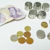 海外旅行で余った小銭を羽田空港で電子マネーに交換!「ポケットチェンジ」
