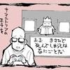 漫画家のペンネームの決め方/作成過程が面白い