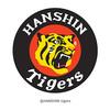 【2021】阪神タイガース 選手使用メーカー一覧(グラブ、グローブ、バット、スパイク、道具) プロ野球セ・リーグ