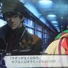 【スパロボT】BS.主人公は誰だ/スーパーエステバリス/サブロウタ