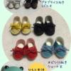 オビツ11向きの靴完成→まつ毛カールしてきたよ♡