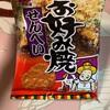 三幸製菓:ザクザクシュガーバター/メープルアーモンド/キャラメルアーモンド/お好み焼き煎餅