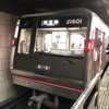 久しぶりに大阪メトロ御堂筋線の21系のトップナンバーに乗りました!