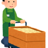 日商簿記3級講座-商品売買2(掛け払いによる商品仕入れ)
