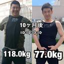 10ヶ月で40kg減量した男のダイエット成功術