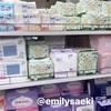 【韓国情報】女の子の日の必需品