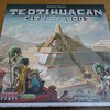 Teotihuacan(テオティワカン)