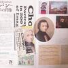 「ショパンー200年の肖像」(東京・練馬)に行ってきました。