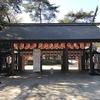 櫻木神社と御朱印はなぜそんなに人気なのか?リピートしたくなるその魅力と人気に迫る| 桜木神社の春の例大祭レポート