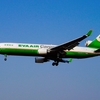 エバー航空利用なら沖縄旅行と台湾旅行を同時に楽しめて20000マイル