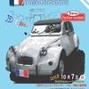フランス車オーナーの交流イベント「French French」