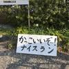 静岡マラソン2018