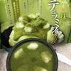 セブン:井村屋'ティラミスわらび抹茶