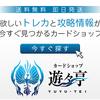 御城プロジェクト:RE 第23話 百万一心 ~安芸~ 難易度難しい 攻略(消費霊力52)