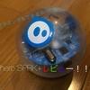 【レビュー】プログラミングできるラジコン!? Sphero SPRK+1年間以上使用しての感想!