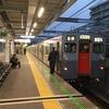 相鉄旧7000系in高架駅の星川