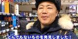 【最近の人気動画】世界最北のスーパーへ行ってみた