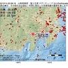 2016年12月14日 20時28分 山梨県東部・富士五湖でM3.0の地震
