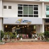 【ローカルスイーツ朝ごはん】Gamelan Restaurant @ Oasis Square