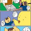 【子育て漫画】町内に轟く「ブタァ!!!」