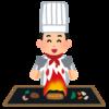 京都三条木屋町「プレミアム听(ポンド)」で鉄板焼きディナー