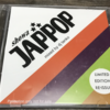 "showa JAPPOP vol 1 ""2CD"" (REISSUE) を聞いた"