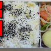 【昭和風の弁当】 サツマイモ御飯と残り物の弁当
