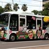 鹿児島市内の交通手段は意外と安い?ー電車、バス、フェリーはすべて200円以下!