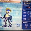 メダロットガールズミッション【アヴァールであう゛ぁああぁぁ!】