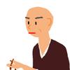 「一遍上人語録」「播州法語集」の感想~努力・善行など一般的に「良い」と言われている事にも思わぬ落とし穴がある。