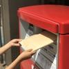 メルカリで普通郵便が紛失で届かない!問い合わせ調査したら届いた体験談&紛失確率・責任・メルカリ保証はどうなる?対応方法の手順を詳しく解説