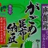 がん予防、免疫力アップに!フコイダンをご存知ですか?北海道ではよく見かけるオススメのがごめ昆布!!