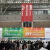 iFia JAPAN  2016へ行って来ました.。