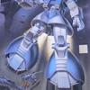 【組み立て】 ビャッコジオング  MSV1/250 パーフェクトジオング【レビュー】【改造】