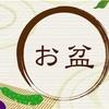 東京海上日動の空売り利益確定。名鉄を新規空売り。