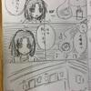 【漫画制作659日目】ネーム進捗その3