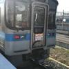 リアル赤新駅の南伊予駅を見に行った