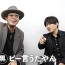 shunの8131blog
