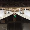 神社。その地のすべてを守り、すべてを内包する場所への感謝から始める。