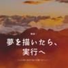 奈良に行きたい