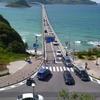 角島大橋シリーズ④:下関市