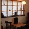 部屋をカフェの灯りに!流行りのライティングレールで照明をチェンジ(取付編)