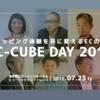 EC-CUBE DAY 2019に出演します