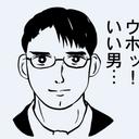 TCG初心者のCOJ日記