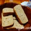 ヴィーガンきな粉クッキーのレシピ