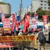 各国のデモ活動を日本と比較してみた