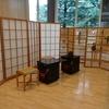 7月の活動日!&七夕茶会開催しました!