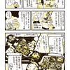 【今日の更新】その28:宇都宮市役所 好きなおかずを選べる! 「やっちゃ場食堂」でおばんざい定食を食べる