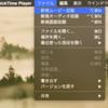 iPhoneの画面の動きを簡単に動画で保存できるようになった!