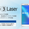 NifMoがZenFone 3 Laser (ZC551KL)の取り扱いを11月24日(木)より開始しました!!